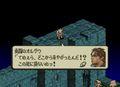 芸術的「ドット絵」の衝撃! スーパーファミコン版『タクティクスオウガ』をベストに挙げたい理由の画像011