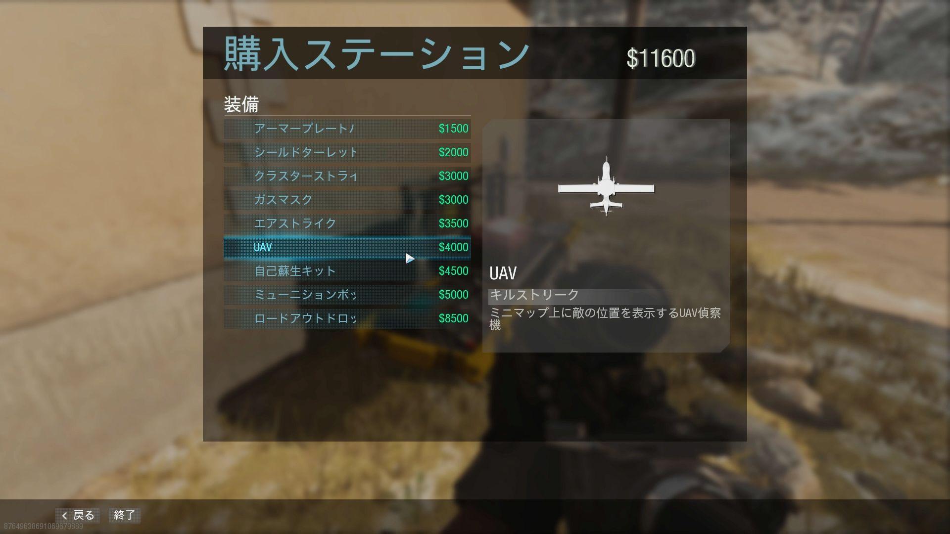 10日で3000万人がプレイ! 新作『Call of Duty:Warzone』は今年の覇者となるか!?【おっさんゲーマーの無料ゲーム放浪記・第2回】の画像005