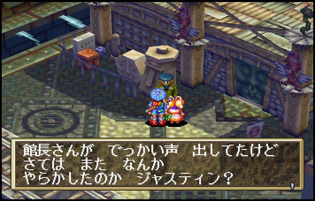 スイッチ版発売、セガサターン最高傑作RPG『グランディア』を知っているか?の画像005
