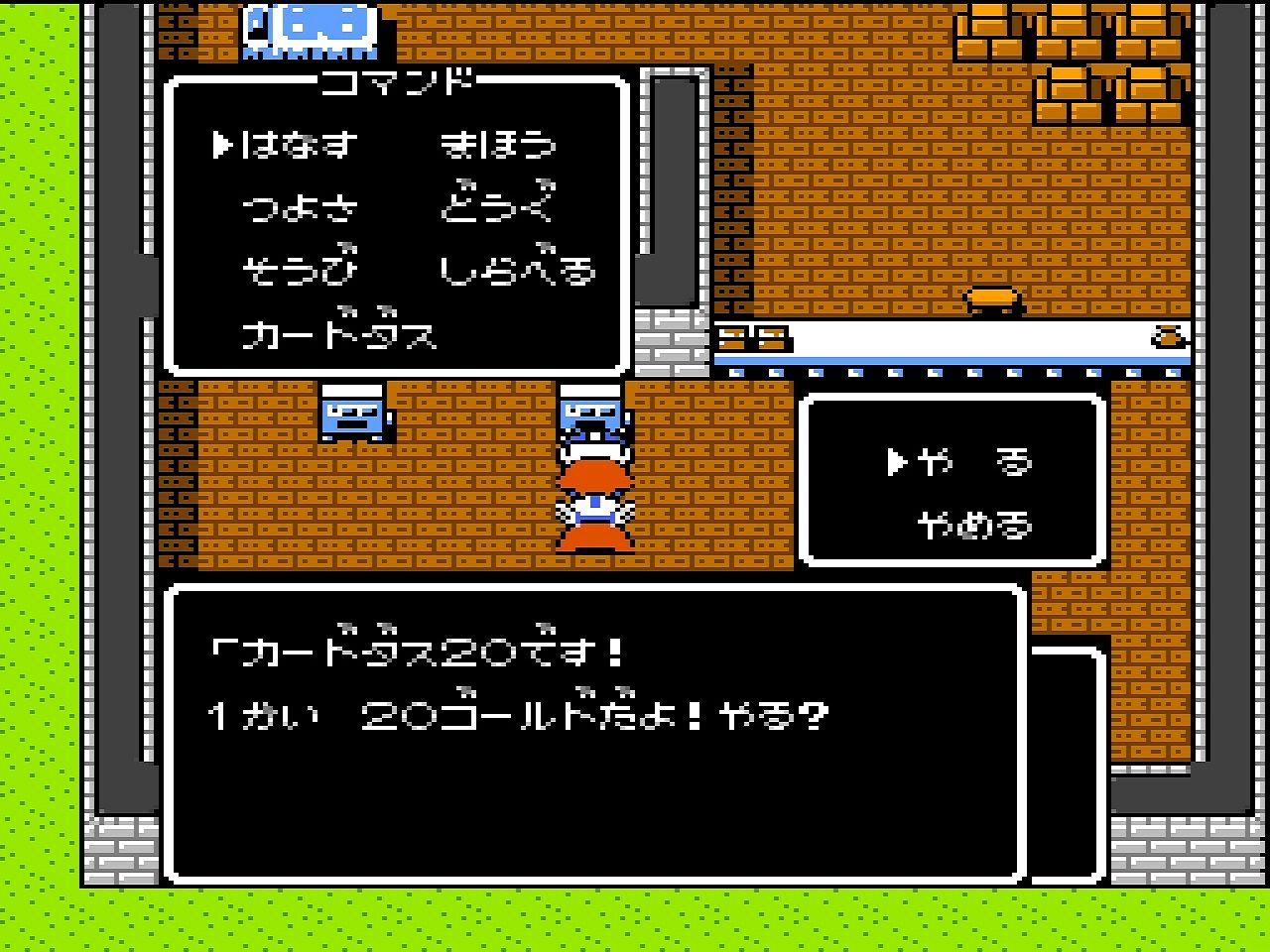 キャラゲー屈指の名作! ファミコン『SDガンダム外伝 ナイトガンダム物語』は「かゆいところに手が届く」RPGだったの画像005