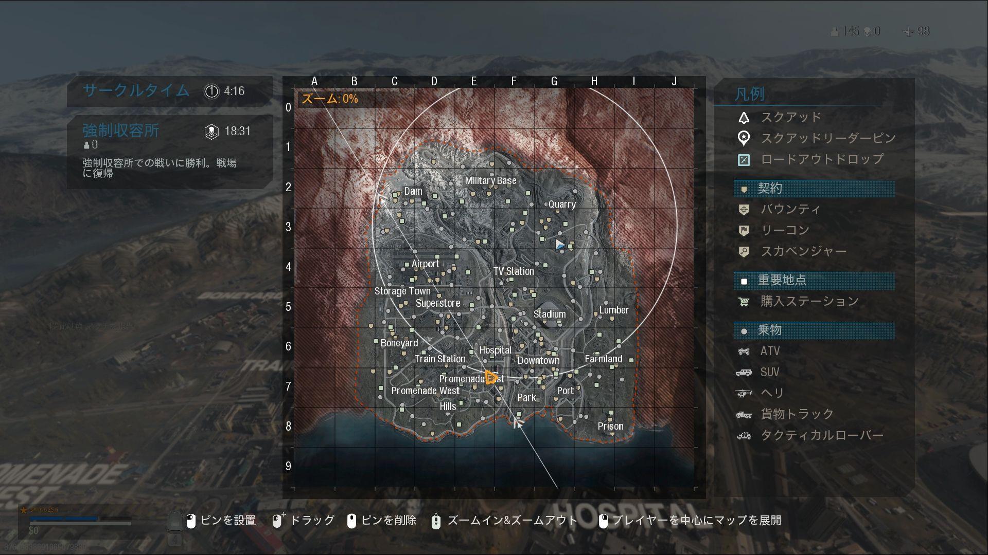 10日で3000万人がプレイ! 新作『Call of Duty:Warzone』は今年の覇者となるか!?【おっさんゲーマーの無料ゲーム放浪記・第2回】の画像006