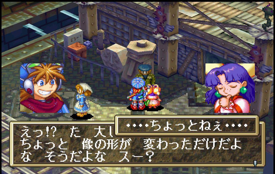 スイッチ版発売、セガサターン最高傑作RPG『グランディア』を知っているか?の画像006