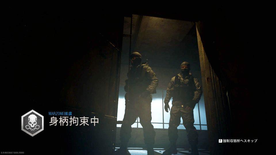10日で3000万人がプレイ! 新作『Call of Duty:Warzone』は今年の覇者となるか!?【おっさんゲーマーの無料ゲーム放浪記・第2回】の画像002