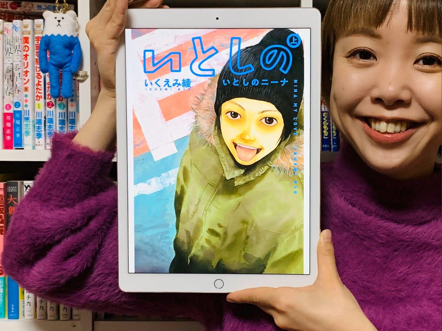 岡田健史さん主演でドラマ化、いくえみ綾の名作『いとしのニーナ』の魅力【別冊なかむらりょうこの少女漫画道】の画像001