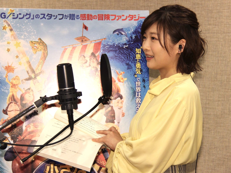 伊藤沙莉が映画『小さなバイキングビッケ』公開アフレコに参加、自粛期間は自宅カラオケで「歌ってました」の画像002