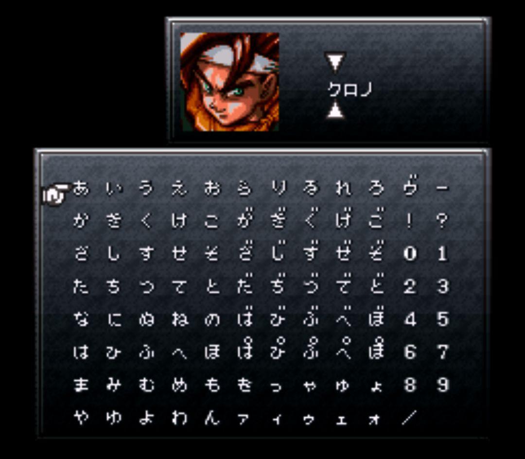 25周年!スーファミ「クロノ・トリガー」に日本中が歓喜、今なお愛される「平成No.1RPG」が生まれた日の画像001