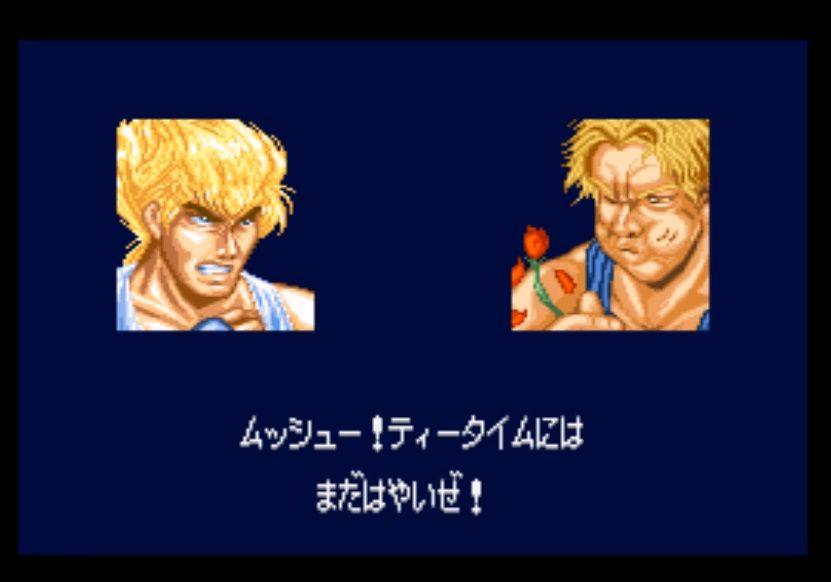 """「格闘ゲーム」ブームに生まれた""""異彩""""『ファイターズヒストリー』の思い出の画像002"""