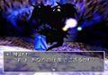 """『ドラゴンクエストVII』20周年にプレゼンしたい、シリーズ""""最強ラスボス""""オルゴ・デミーラ様の魅力【ヤマグチクエスト・コラム】の画像009"""