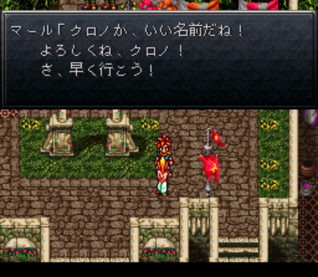 25周年!スーファミ「クロノ・トリガー」に日本中が歓喜、今なお愛される「平成No.1RPG」が生まれた日の画像003