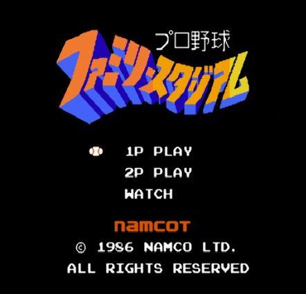 ファミコン版『ファミスタ』伝説の老舗野球ゲームを振り返る「くわわ、きよすく…」の画像001