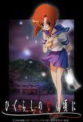 『リゼロ』『SAO』…春の話題作が続々延期で、夏アニメがまさかの超豪華布陣に!の画像001