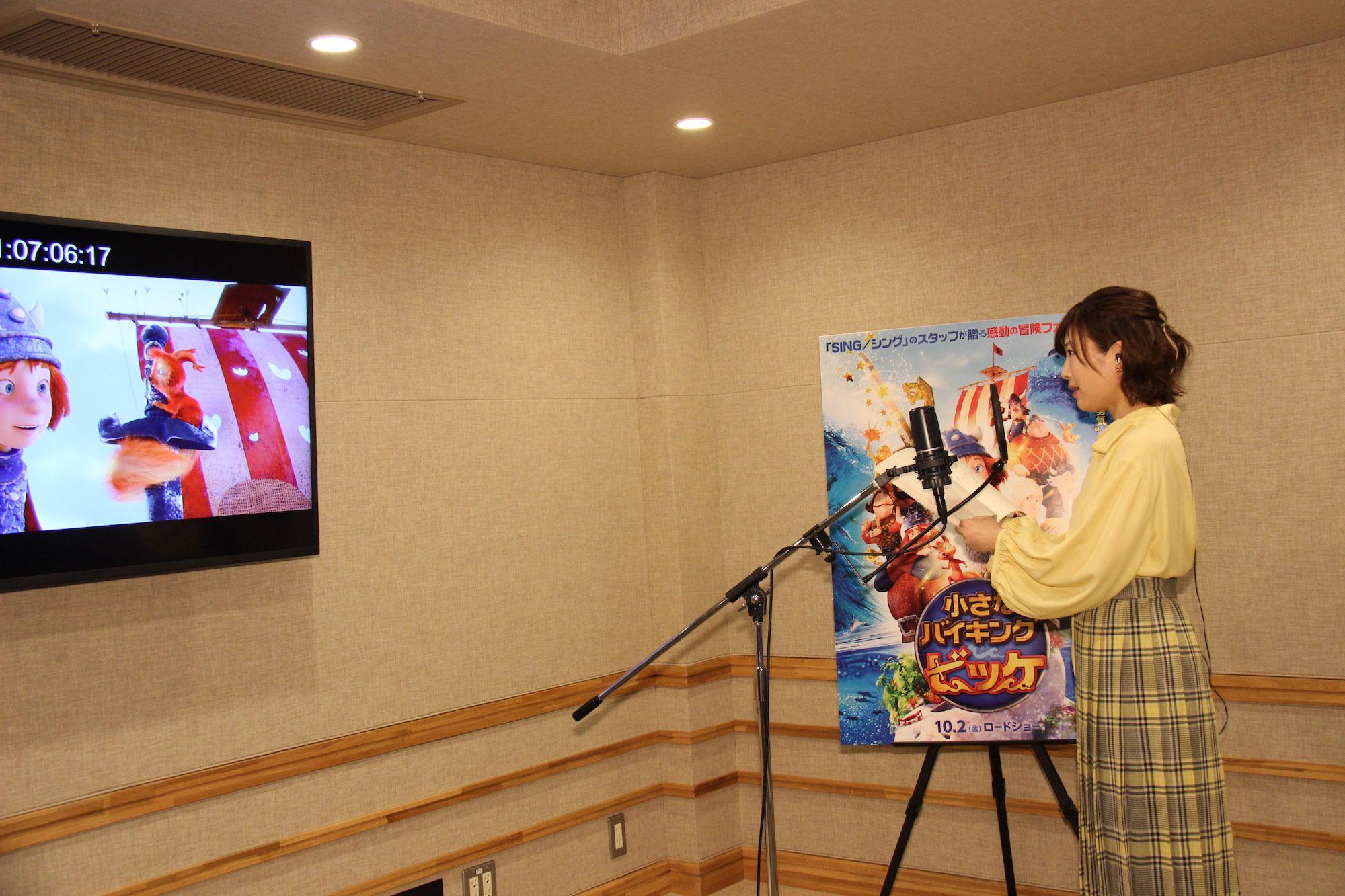伊藤沙莉が映画『小さなバイキングビッケ』公開アフレコに参加、自粛期間は自宅カラオケで「歌ってました」の画像001