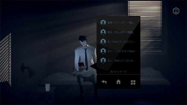 """異色推理ゲームに斬新パズル、知ってると""""通ぶれる""""インディーゲーム4選【ヤマグチクエストコラム】の画像008"""