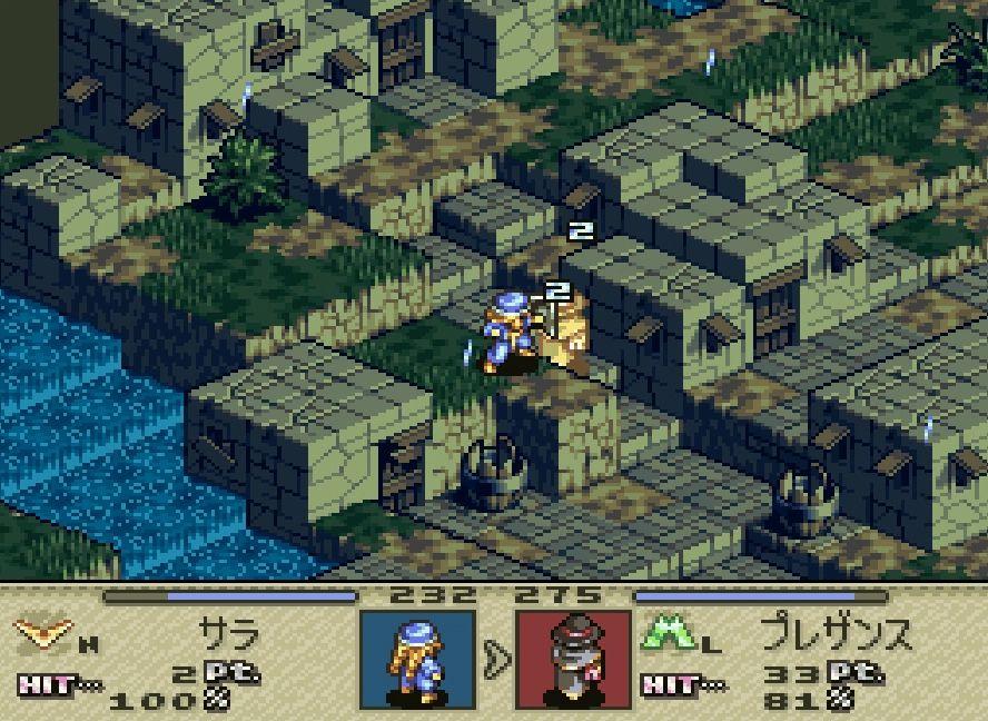 芸術的「ドット絵」の衝撃! スーパーファミコン版『タクティクスオウガ』をベストに挙げたい理由の画像004