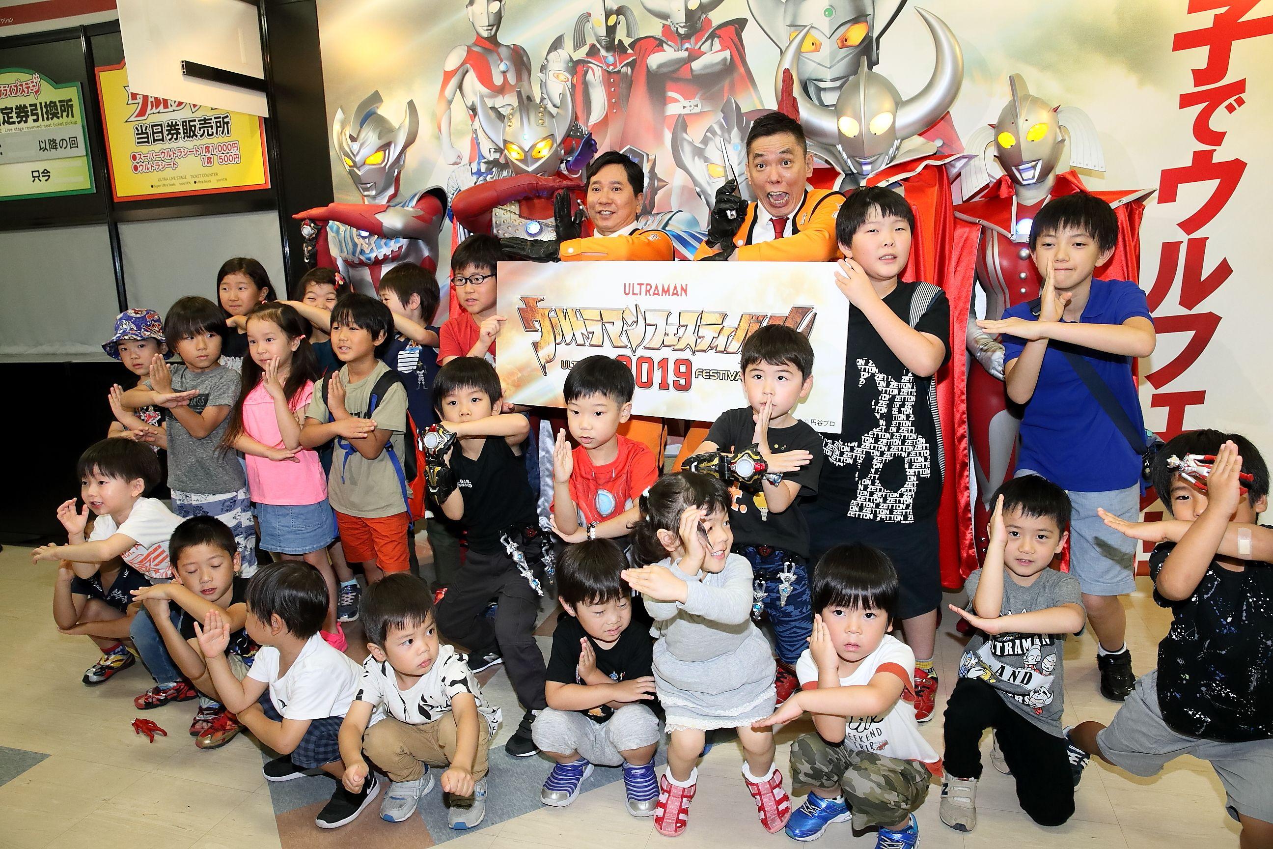爆笑問題・太田「ウルトラマンフェスティバルで子供おきざりの危ないギャグを連発!」の画像004