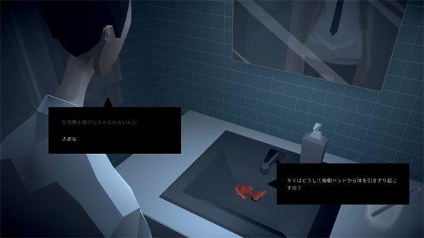 """異色推理ゲームに斬新パズル、知ってると""""通ぶれる""""インディーゲーム4選【ヤマグチクエストコラム】の画像006"""