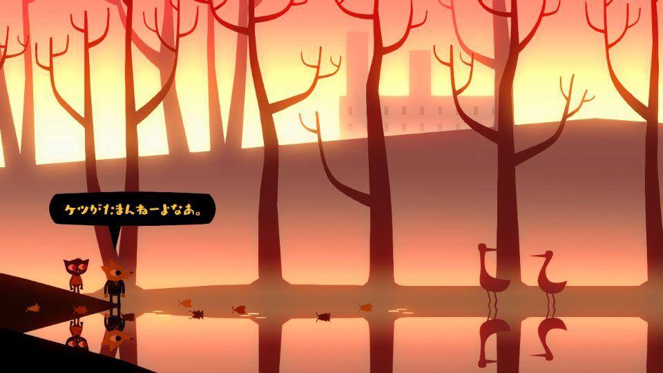 """異色推理ゲームに斬新パズル、知ってると""""通ぶれる""""インディーゲーム4選【ヤマグチクエストコラム】の画像016"""