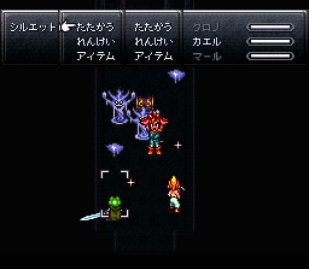 25周年!スーファミ「クロノ・トリガー」に日本中が歓喜、今なお愛される「平成No.1RPG」が生まれた日の画像006