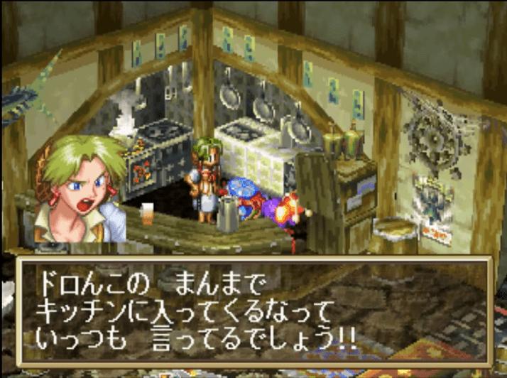 スイッチ版発売、セガサターン最高傑作RPG『グランディア』を知っているか?の画像011