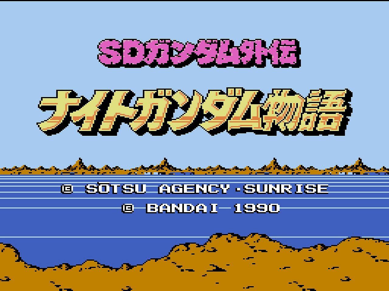キャラゲー屈指の名作! ファミコン『SDガンダム外伝 ナイトガンダム物語』は「かゆいところに手が届く」RPGだったの画像001