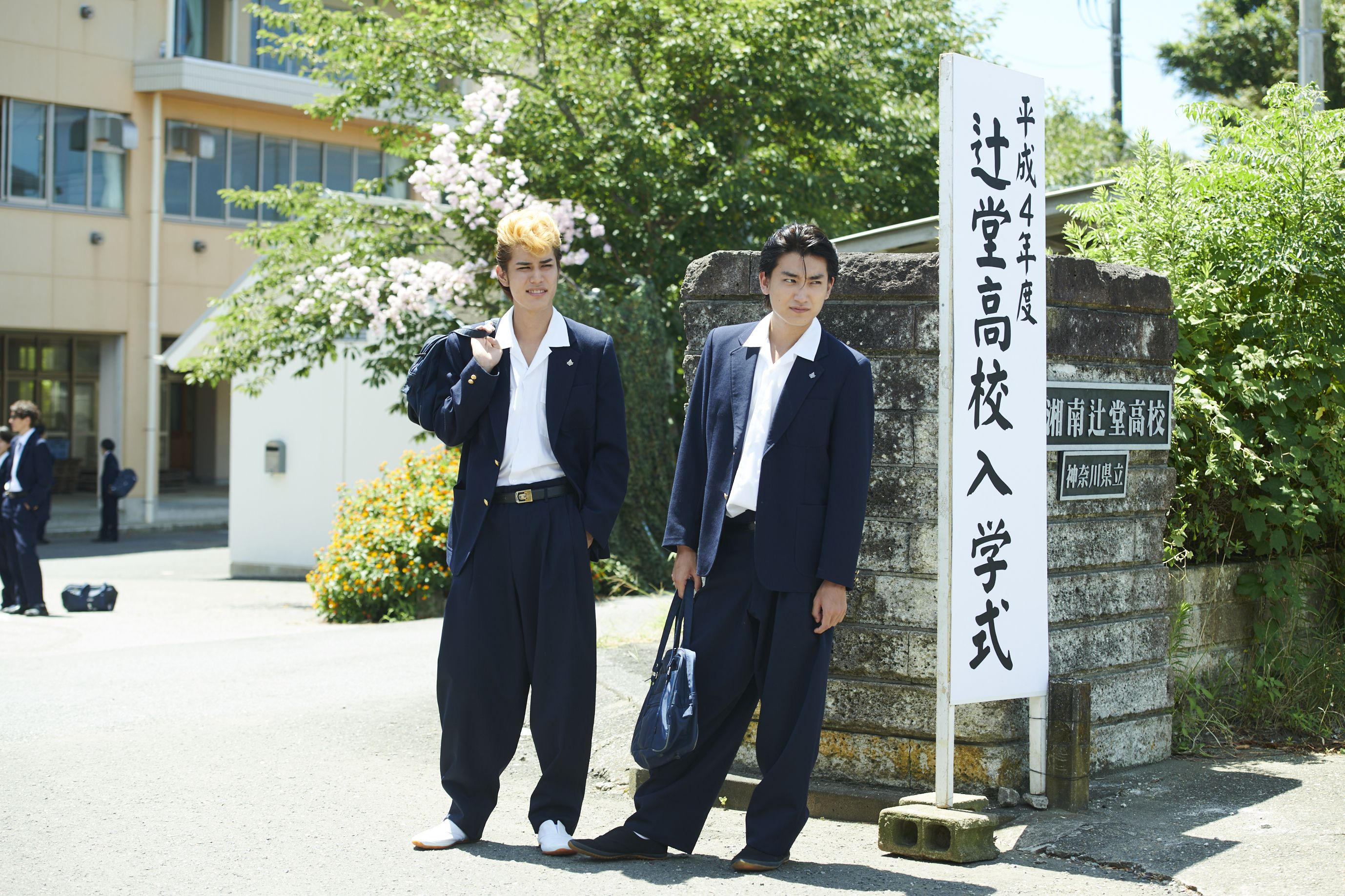 『GTO』の原点、ヤンキー漫画『湘南純愛組!』が寛一郎&金子大地で実写化決定の画像002