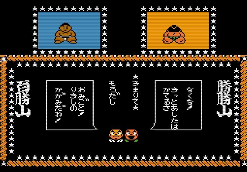 """""""もろだし""""の衝撃、ファミコン『つっぱり大相撲』で格ゲーばりの駆け引きを知った記憶の画像011"""