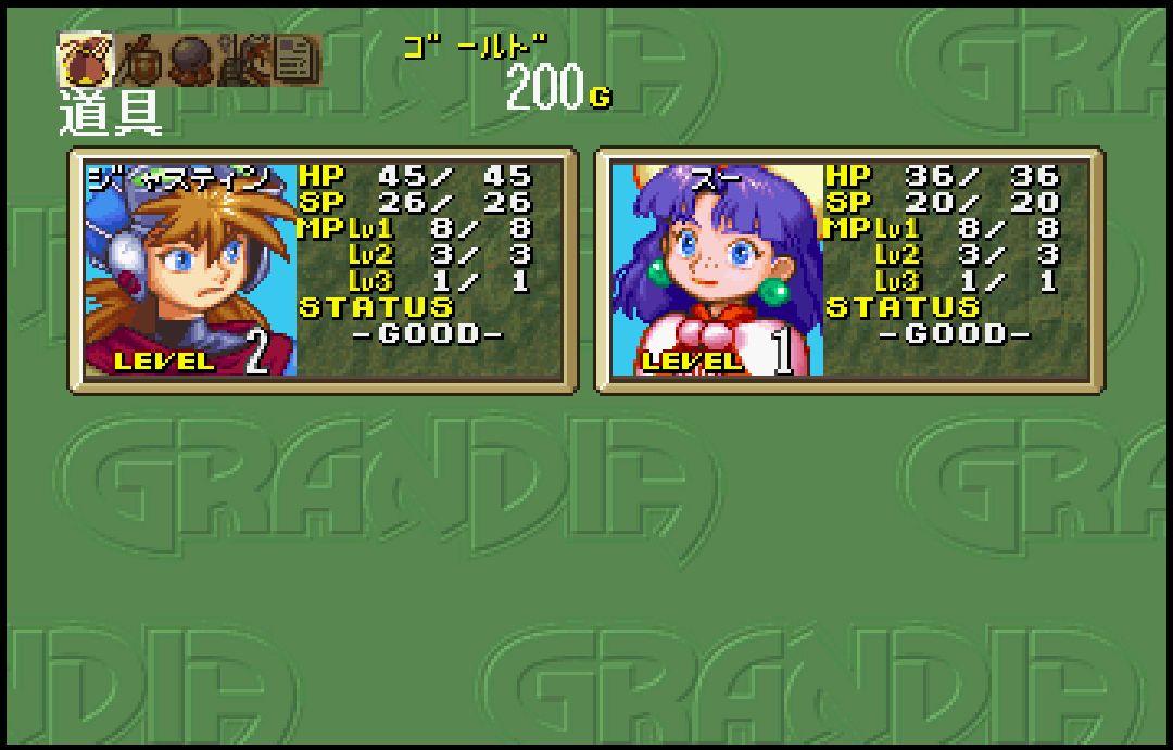 スイッチ版発売、セガサターン最高傑作RPG『グランディア』を知っているか?の画像004
