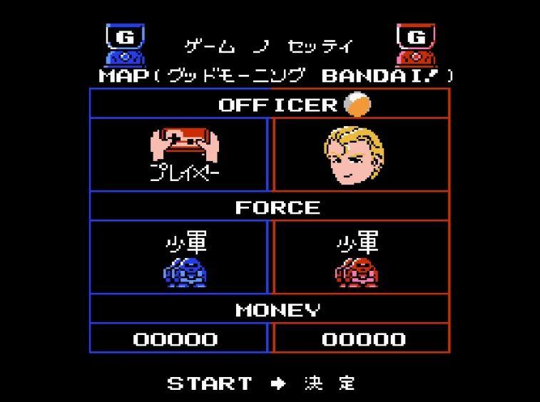 ガンダムゲーム「史上最高傑作」は、ファミコン『ガチャポン戦士2カプセル戦記』【フジタのコラム】の画像002